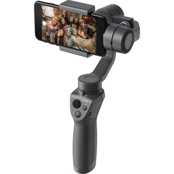 Gimbal ręczny DJI Osmo Mobile 2 do smartfonów
